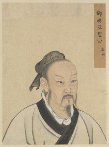 Mencius (371-291 B.C.)
