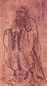 Confucius (551-479 BC) Chinese Philosopher